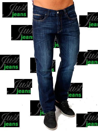 Мужские джинсы недорогие купить