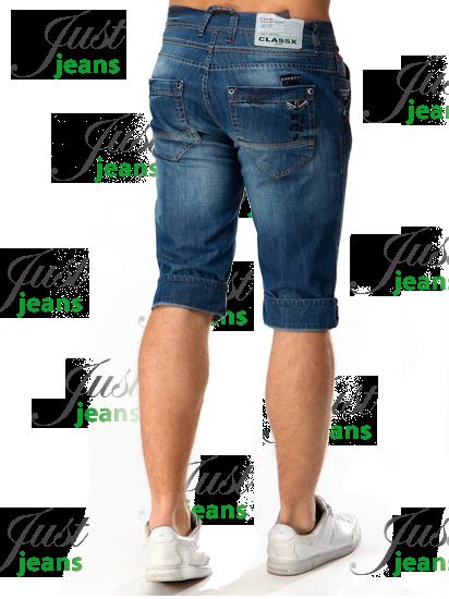 Белые мужские джинсы