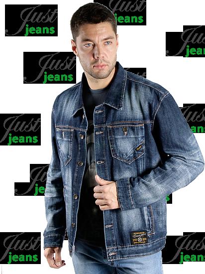 джинсы молодежные мужские зауженные